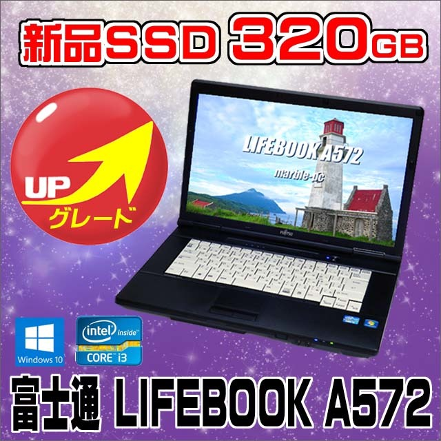 fva572sps320n-a.jpg