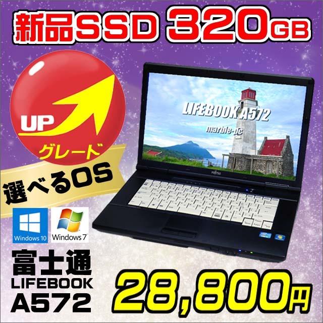 fva572sps320n-y.jpg