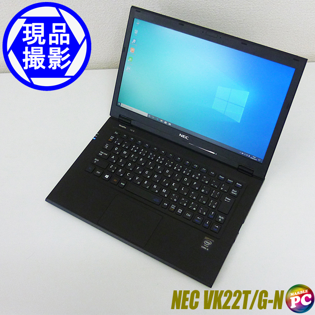 NEC VersaPro UltraLite タイプVG VK22T/G-N(現品撮影) メモリ4GB SSD128GB Windows10-Pro コアi5 5200U(2.20GHz)搭載 Bluetooth 無線LAN WPS Office付き WQHD液晶13.3型 中古ノートパソコン★