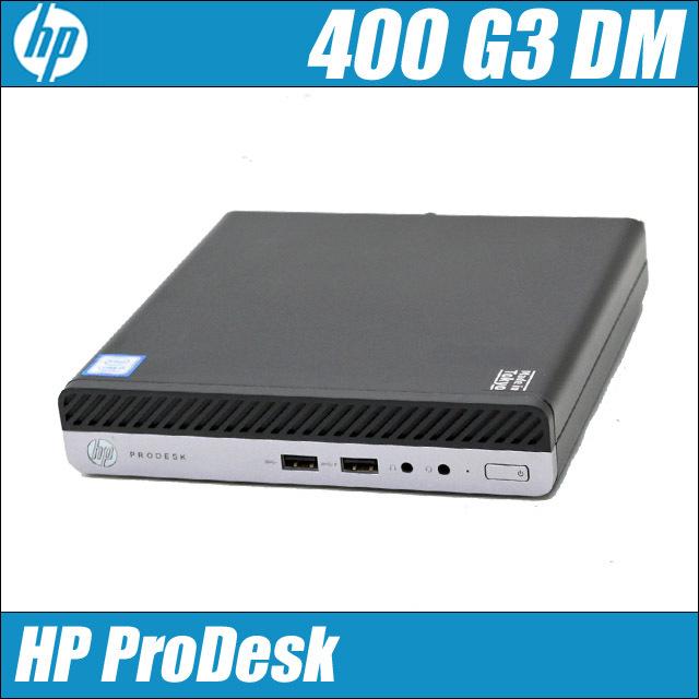 h400g3dmtop-a.jpg