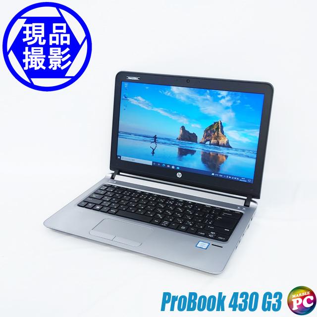 HP ProBook 430 G3(現品撮影) メモリ16GB SSD256GB Windows10-Pro コアi7-6500U(2.50GHz)搭載 WEBカメラ Bluetooth 無線LAN WPS Office付き 液晶13.3型 中古ノートパソコン 訳あり◇