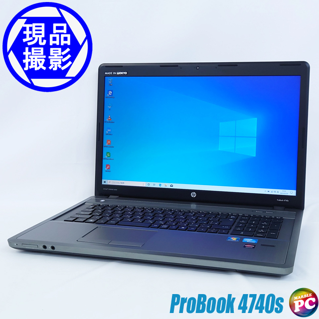 HP ProBook 4740s(現品撮影) メモリ8GB 新品SSD360GB Windows10-HOME(MAR) Celeron B840(1.90GHz)搭載 グラフィックチップ WEBカメラ テンキー付きキーボード DVDスーパーマルチ Bluetooth 無線LAN WPS Office付き 大画面液晶17.3型 中古ノートパソコン★