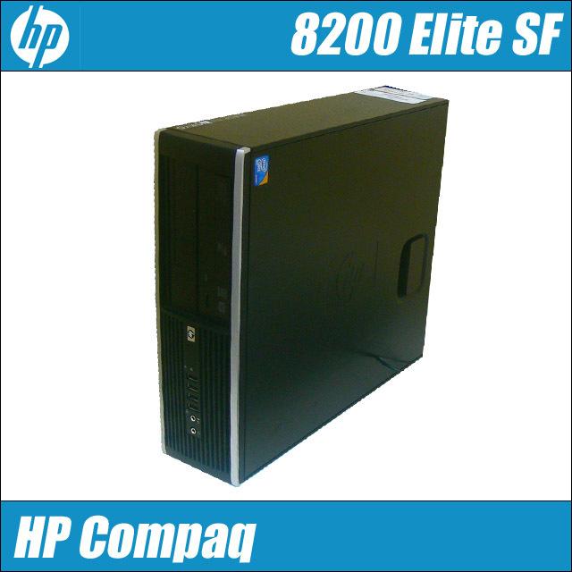 h8200sf-a.jpg