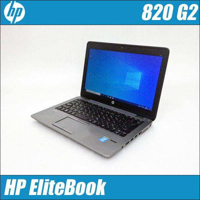 h820g2-f.jpg