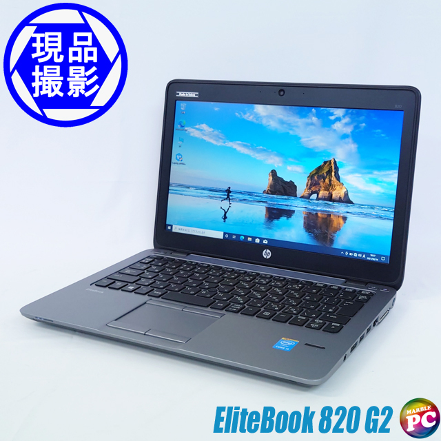 HP EliteBook 820 G2 Notebook PC(現品撮影) メモリ8GB 新品SSD256GB Windows10-Pro コアi5-5200U(2.20GHz)搭載 WEBカメラ Bluetooth 無線LAN WPS Office付き 液晶12.5型 中古ノートパソコン◇
