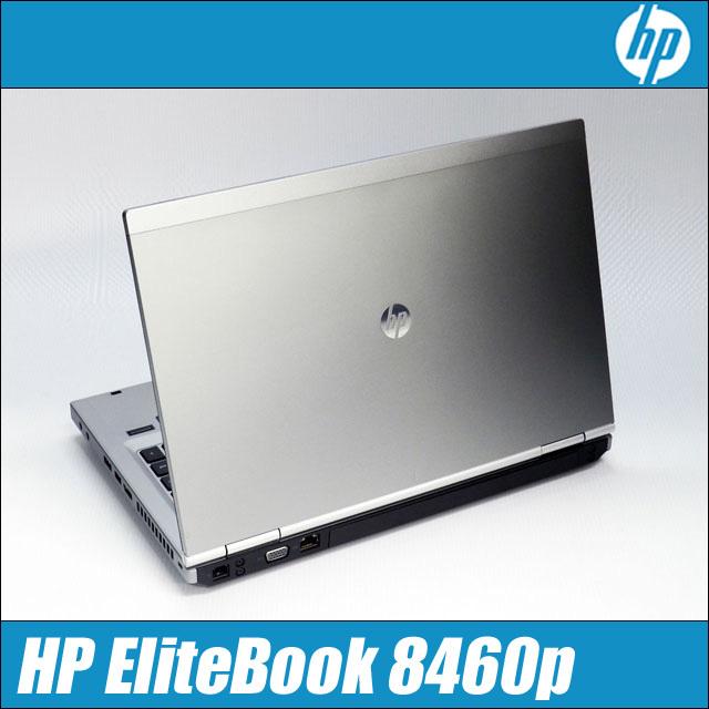 h8460-b.jpg
