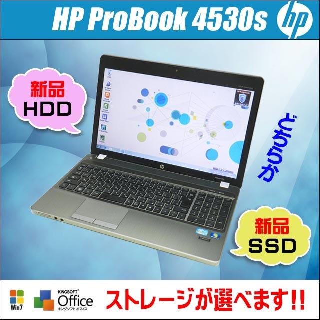 ▽-HP ProBook 4530s テンキー付き 液晶15.6インチ 新品HDD又は新品SSDから選べるストレージ メモリ4GB Celeron(1.9GHz) USB3.0対応 HDMIポート DVDスーパーマルチ 無線LAN内蔵 WPS Office付き 中古ノートパソコン