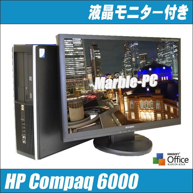 hp6000set_aw.jpg