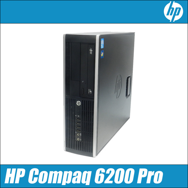 hp6200dt_aw.jpg