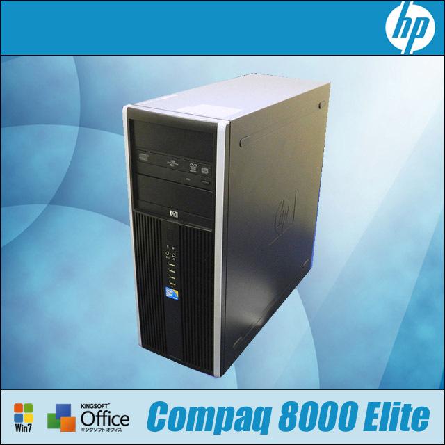 hp8000_a.jpg