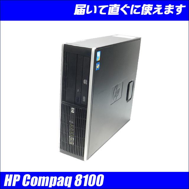 hp8100_aw.jpg