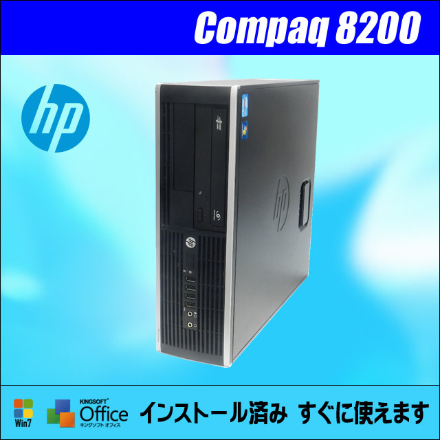 hp8200_a.jpg