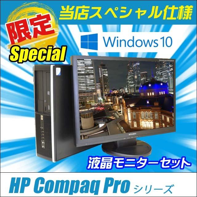 hsp6xxxlcd-a.jpg