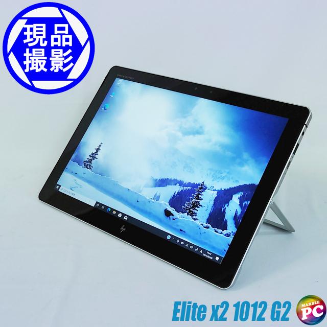 HP Elite x2 1012 G2 docomo LTEモデル 1PX76PA#ABJ(現品撮影) メモリ8GB SSD NVMe256GB Windows10-Pro コアi5-7200U(2.50GHz)搭載 WEBカメラ Bluetooth 無線LAN LTE(docomo) WPS Office付き WQXGA+ 高解像度液晶12.3型 中古タブレットパソコン 訳あり