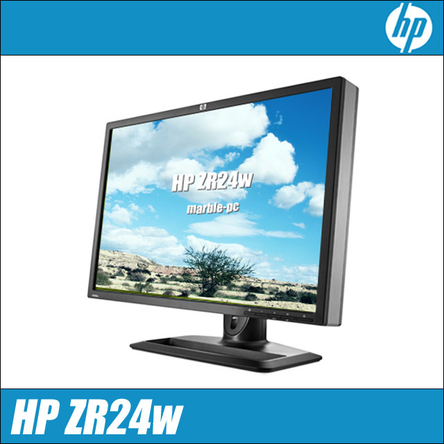 hzr24w-a.jpg