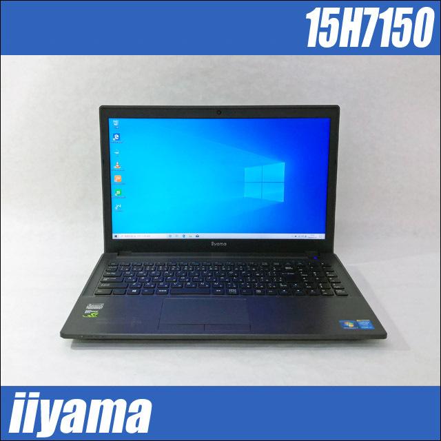 iy15h7150-a.jpg
