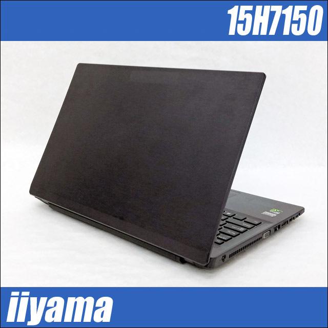 iy15h7150-c.jpg
