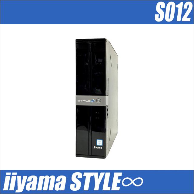 iys012top-a.jpg