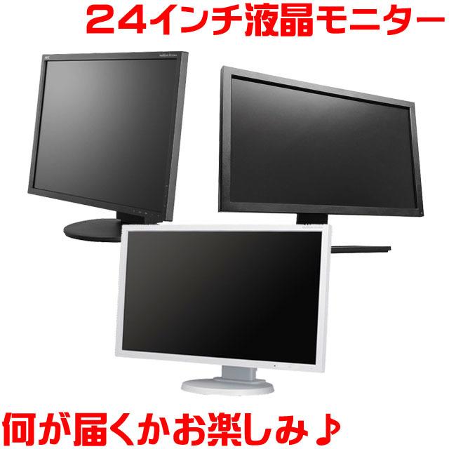 lcd24omakase-g.jpg