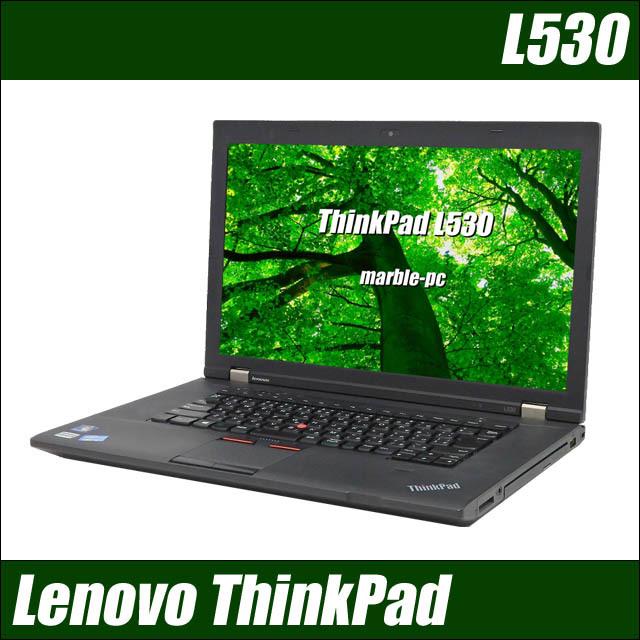 ll530-a.jpg