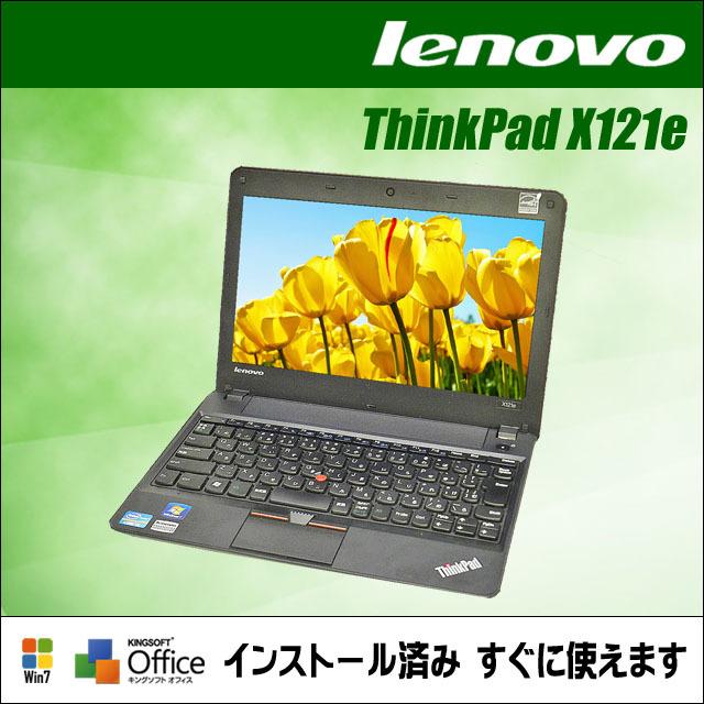 lnv-x121_ab.jpg