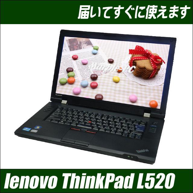 lnvl520_aw.jpg