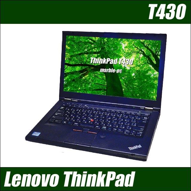 lt430-a.jpg