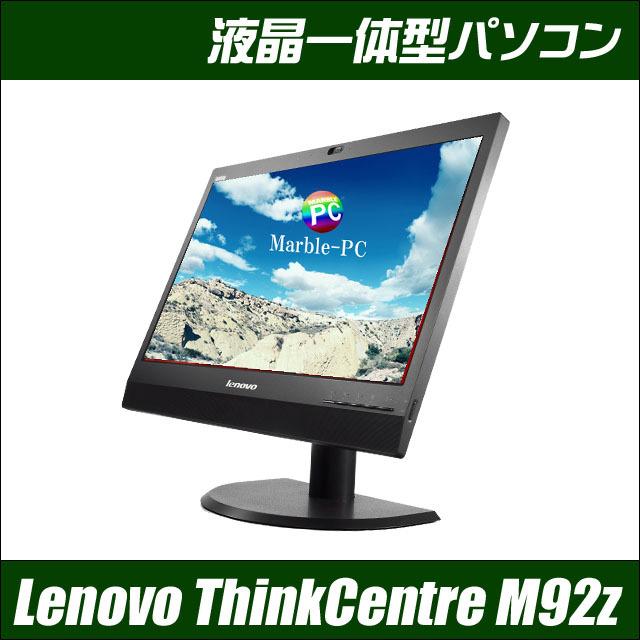 lvm92z-a.jpg