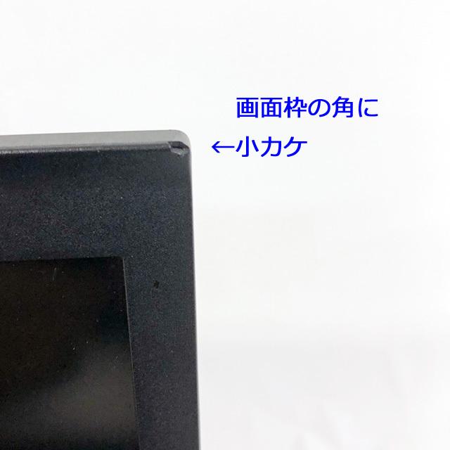 lx230i3s-imp1-f.jpg