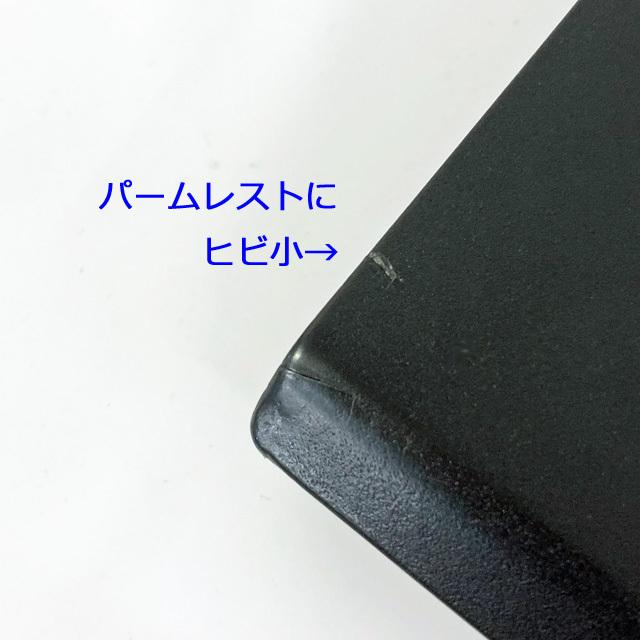 lx230i3s-imp1-p.jpg