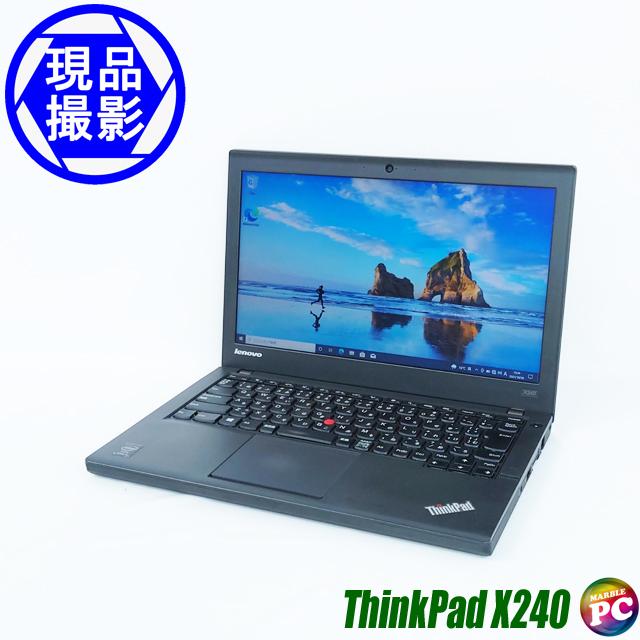 Lenovo ThinkPad X240(現品撮影) メモリ8GB SSD128GB Windows10 コアi5-4210U(1.70GHz)搭載 WEBカメラ Bluetooth 無線LAN WPS Office付き 液晶12.5型 中古ノートパソコン レノボ シンクパッド 中古モバイルパソコン◇