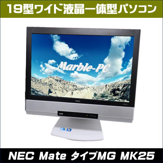 mk25_aw.jpg