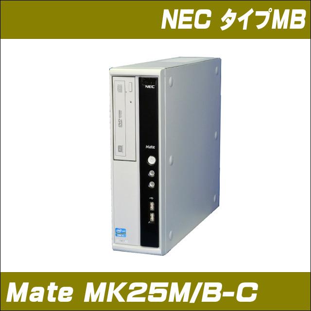 mk25mbdts-a.jpg