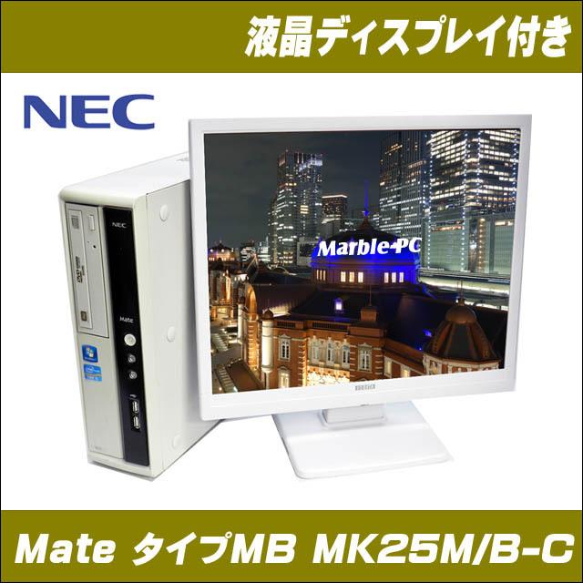 mk25mbset_aw.jpg