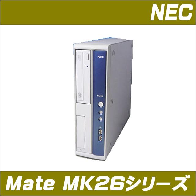 mk26dt-a.jpg
