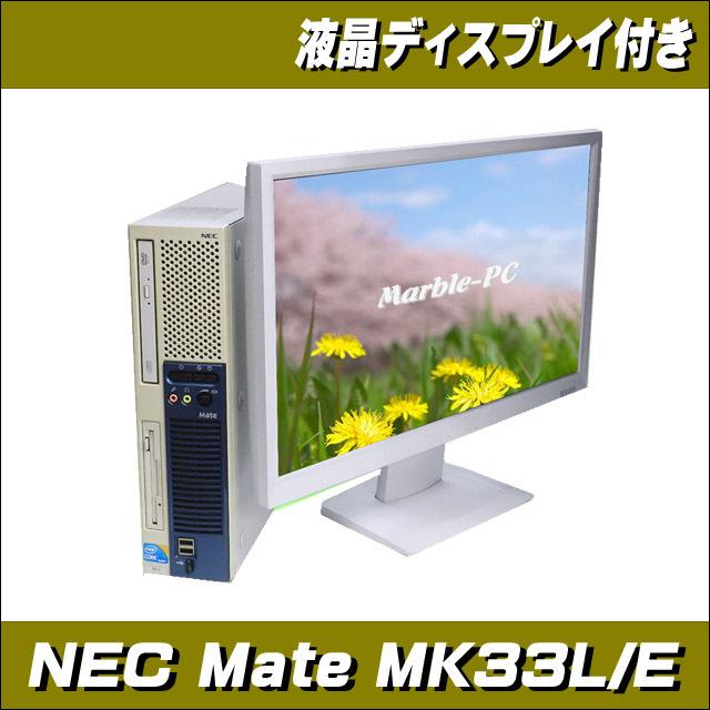 mk33lest-a.jpg