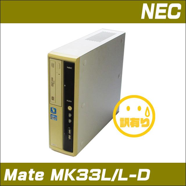 mk33llimp-a.jpg