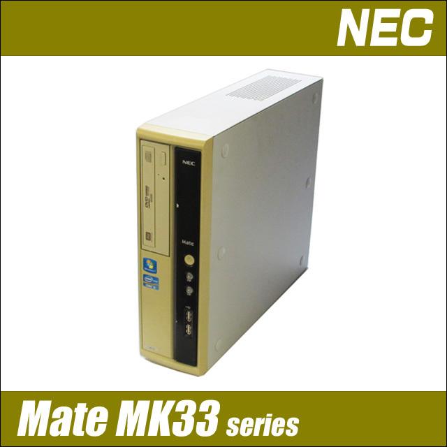 mk33sxdt-a.jpg