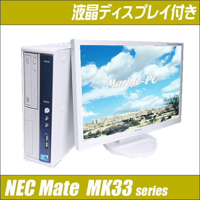 mk33sxst-a.jpg