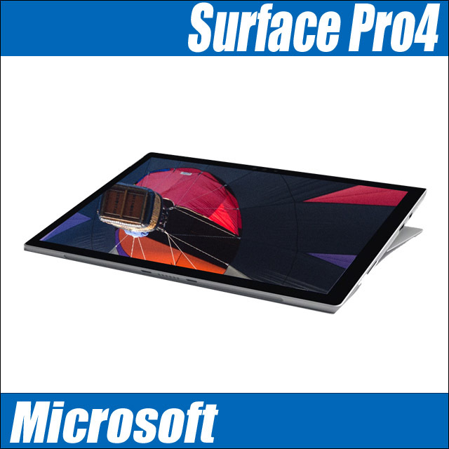 msfacepro4-u.jpg
