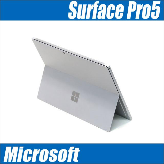 msfacepro5-b.jpg