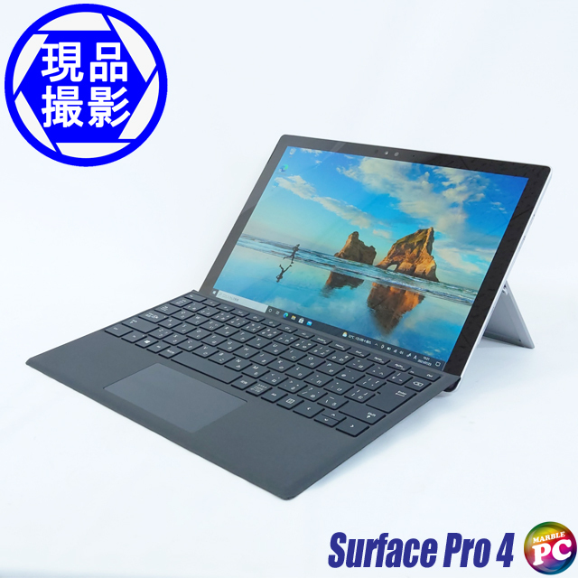 Microsoft Surface Pro 4(現品撮影) メモリ16GB SSD512GB Windows10-Pro コアi7-6650U(2.20GHz)搭載 グラフィックス WEBカメラ タイプカバー Bluetooth 無線LAN WPS Office付き 液晶12.3型 中古タブレットパソコン 訳あり◇