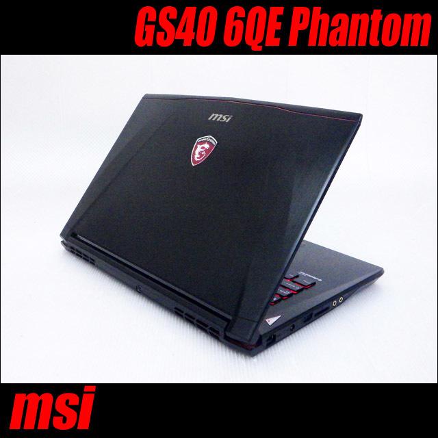msigs40-c.jpg