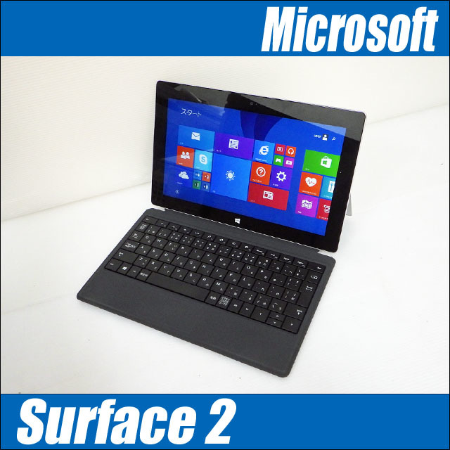 msurface2-a.jpg