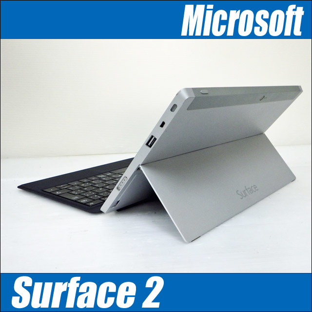 msurface2-c.jpg