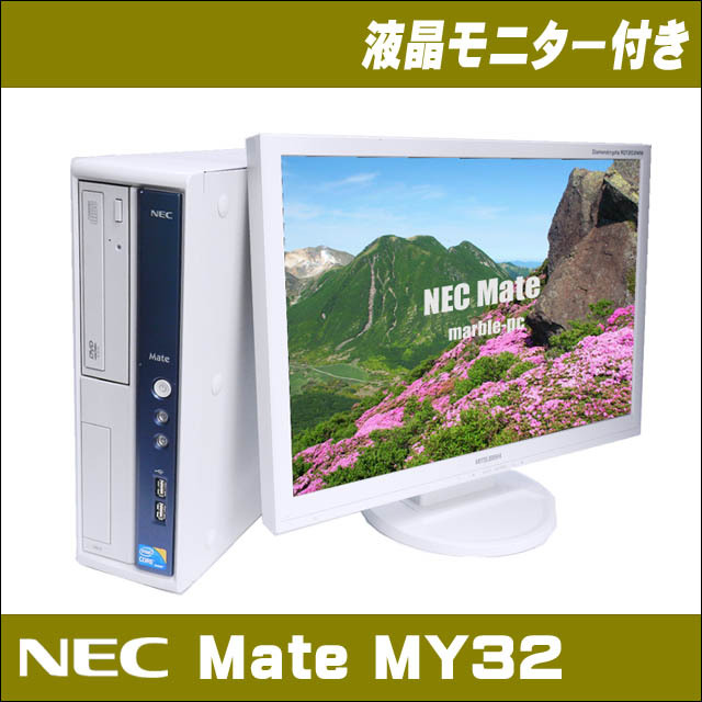 my32set-a.jpg