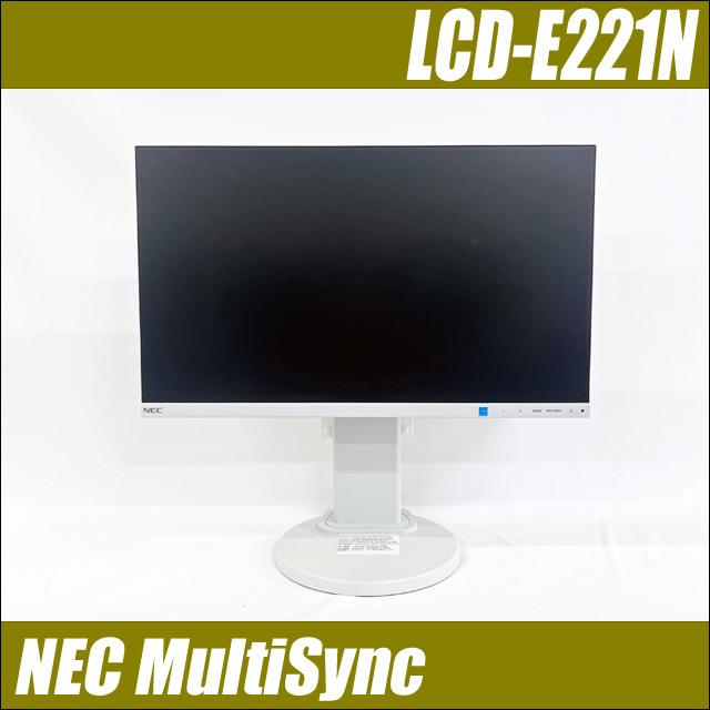 NEC MultiSync LCD-E221N 21.5インチ液晶ディスプレイ 解像度1920×1080ドット フルHD 広視野角IPS方式 中古モニター★