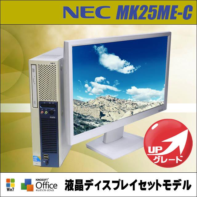 nec-mk25mecupset_abv.jpg