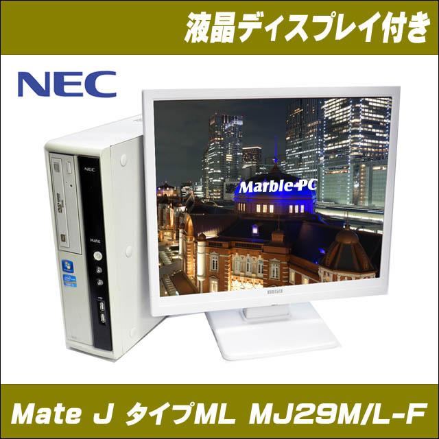 necmj29mlset_aw.jpg
