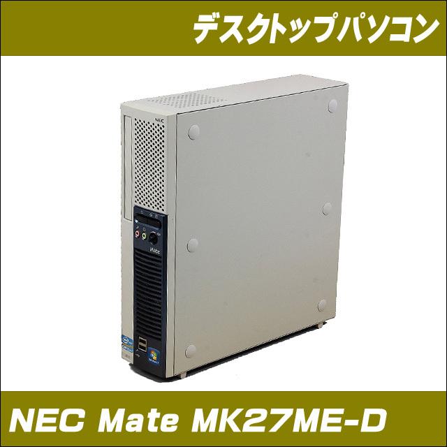 necmk27_aw.jpg